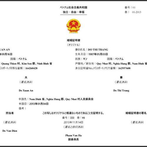 Dịch đăng ký kết hôn sang tiếng nhật