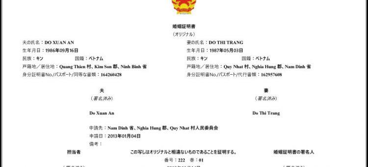 Dịch chứng nhận kết hôn sang tiếng Nhật