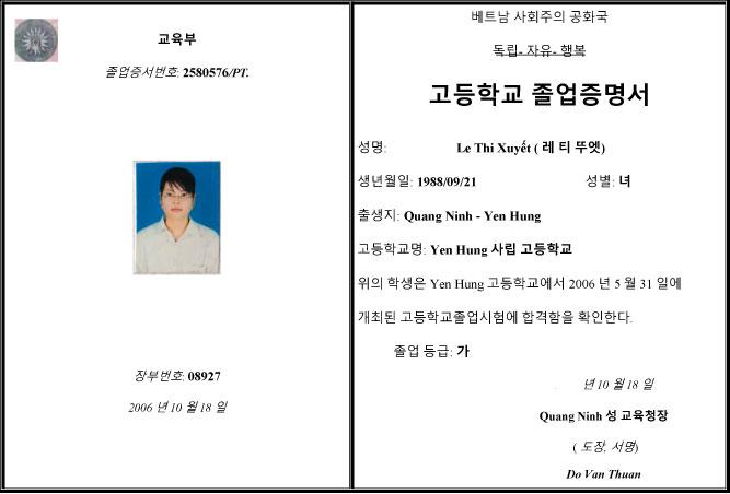 Dịch bằng Đại Học Sang Tiếng Hàn