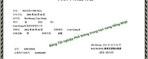 Mẫu Dịch bằng �ại H�c Sang Tiếng Nhật