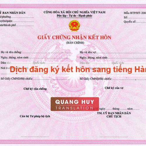 Dịch đăng ký kết hôn sang tiếng Hàn Quốc tại Dịch thuật Quang Huy