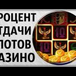 леон казино онлайн, казино Paradise Casino Walkerhill, вулкан 24 онлайн клуб, список проверенных казино на рубли без минималки, онлайн казино колумб
