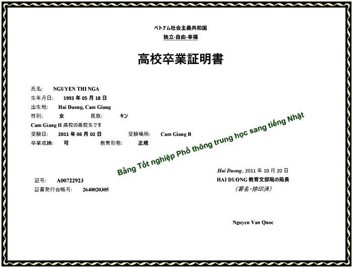 Dịch bằng Đại Học Sang Tiếng Trung