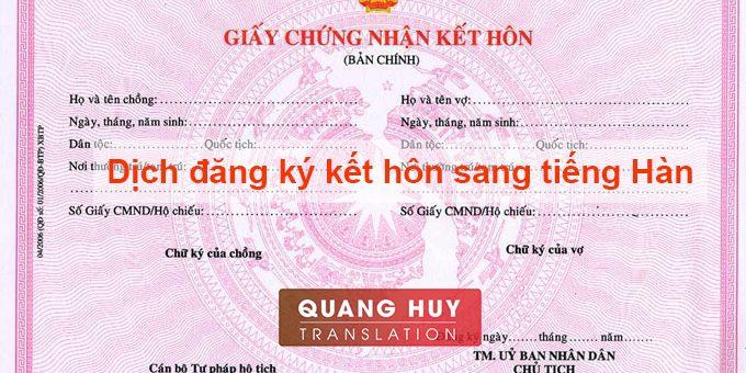 Dịch đăng ký kết hôn sang tiếng Hàn lấy ngay
