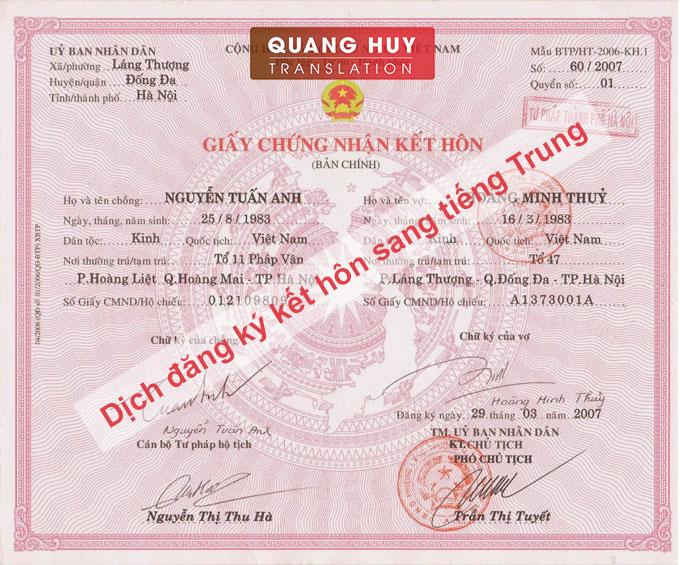 Dịch đăng ký kết hôn sang tiếng Trung lấy trong ngày