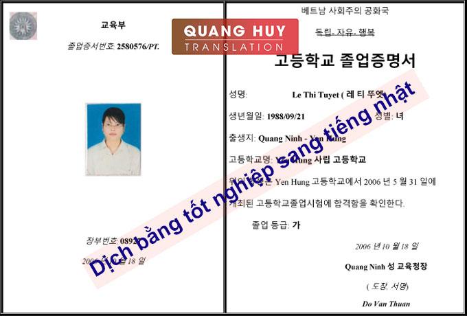 Dịch bằng cấp 3 sang tiếng Hàn chuẩn xác nhất