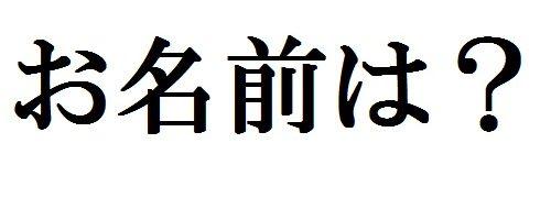 Hướng dẫn chuyển tiếng Việt sang tiếng Nhật đúng cách